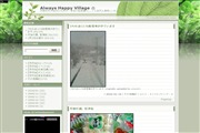 Always Happy Village